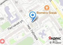 Компания «РСОО Федерация фехтования Алтая» на карте