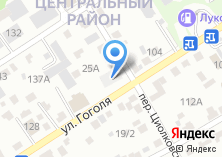 Компания «Аркадо-гранит» на карте