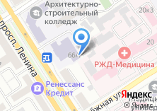 Компания «Барнаульский городской детско-юношеский центр» на карте