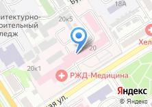 Компания «Железнодорожная больница ст. Барнаул» на карте