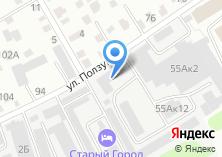 Компания «ПромСпецГаз» на карте