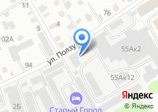 Компания «АлтайТехноКлимат» на карте