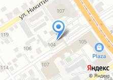 Компания «Хаундс» на карте