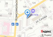 Компания «Следственный отдел г. Барнаула» на карте