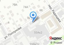Компания «Флайкоат-Сибирь» на карте