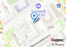 Компания «Алтайская Школа НЛП и Коучинга» на карте