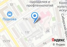Компания «Специальные системы безопасности» на карте