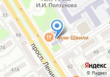 Компания «Банк Российский Кредит» на карте