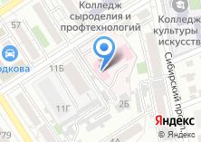 Компания «Барнаульское протезно-ортопедическое предприятие» на карте