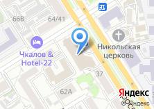 Компания «Айфон-Барнаул» на карте