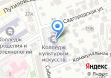 Компания «Алтайский краевой колледж культуры» на карте