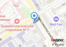Компания «Региональный центр международного сотрудничества вузов Западной Сибири» на карте
