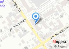 Компания «Выбор-Алтай» на карте