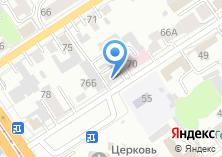 Компания «Пирант-Алтай» на карте