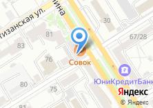 Компания «Капуста Сибирь» на карте