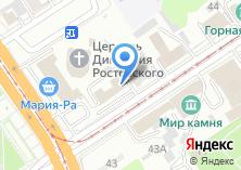 Компания «АлтайНИИГипрозем» на карте