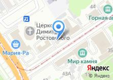 Компания «Алтайагроприбор» на карте
