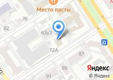Компания «Государственный архив Алтайского края» на карте