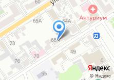 Компания «Комитет по делам молодежи Администрации г. Барнаула» на карте