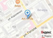 Компания «АртиКул» на карте