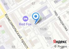 Компания «Магазин пенных напитков» на карте