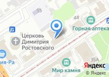 Компания «Алтайский государственный краеведческий музей» на карте