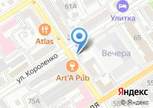 Компания «Сибирское казачье войско» на карте