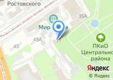 Компания «Парк Центрального района» на карте