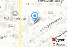 Компания «Зарница» на карте