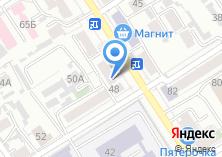 Компания «Barnaul Ink» на карте