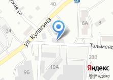 Компания «Алтай Металл Строй» на карте