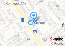 Компания «Алтайская академия экономики и права» на карте