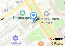 Компания «Общественно-консультационный центр Администрации г. Барнаула» на карте
