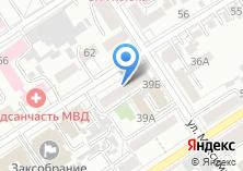 Компания «ДиалогСибирь-Барнаул» на карте