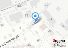 Компания «Химпром опытно-конструкторское бюро» на карте