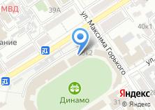 Компания «Динамо-Центр» на карте