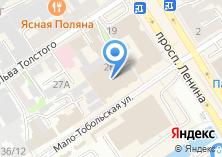 Компания «Moda Goda» на карте