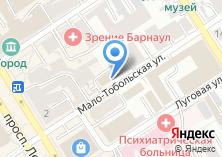 Компания «АлтайРемСтройПроект» на карте