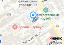 Компания «ЭкспертКом» на карте