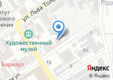 Компания «Россельхозцентр по Алтайскому краю» на карте