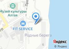 Компания «Алтайречфлот» на карте