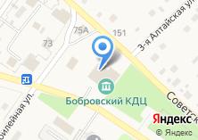 Компания «Бобровская поселенческая библиотека» на карте