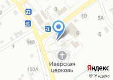 Компания «Администрация Белоярского района» на карте