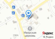Компания «Центральная городская библиотека им. Л.С. Мерзликина» на карте