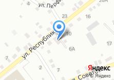 Компания «Отделение электросвязи р.п. Белоярска» на карте