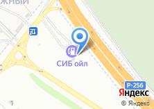 Компания «АЗС Сиб ойл» на карте