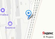 Компания «Бирюза» на карте
