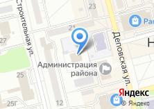Компания «Региональное Управление Федеральной службы РФ по контролю за оборотом наркотиков по Алтайскому краю» на карте