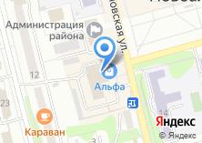 Компания «DИКСИС» на карте