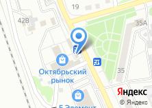 Компания «Сервис22.рф» на карте